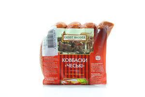 Ковбаски Ernst Badder Чеські для гриля 400г