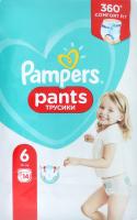 Підгузки-трусики Pampers pants 6 15+ 14шт