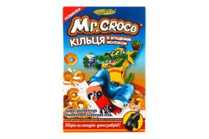 Сніданок сухий Кільця зі згущеним молоком Mr. Croco к/у 75г