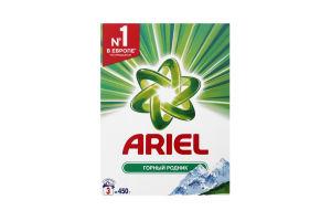 Порошок стиральный Automat Горный родник Ariel 450г