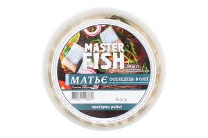 Сельдь в масле Матье Master Fish п/у 180г