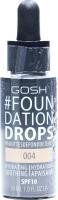 GOSH основа тональна Foundation Drops 004