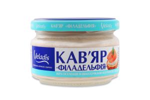 Ікра оселедця зі шматочками копченого лосося у сирному соусі Кав'яр Філадельфія Veladis с/б 160г