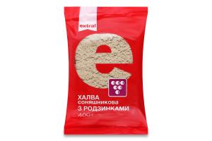 Халва соняшникова з родзинками Extra! м/у 400г