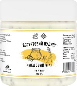 Пудинг Лавка традицій Коза Чка Медовый чиа 6%