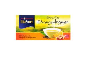 Чай зелений MeBmer Orange-Ingwer (25*1,75) 43,75г к/у
