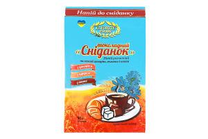 Напій розчинний на основі цикорію ячменю і какао Шоколадний сніданок Favorite foods д/п 90г