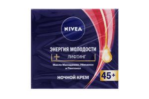 Крем для лица ночной 45+ Энергия молодости Nivea 50мл