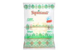 Сир кисломолочний нежирний Український м/у 400г