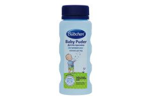 Присыпка детская для чувствительной кожи Bubchen 100г