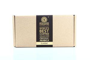 Набір кави Paradise Classic мелена 500г х5