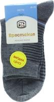 Носки женские Брестские Arctic №15C1404 25 темно-серый