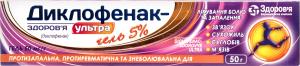 """Диклофенак-Здоров""""я Ультра гель 5% 50г"""