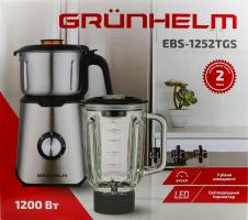 Блендер стаціонарний 1200 Вт EBS-1252TGS Grunhelm 1шт
