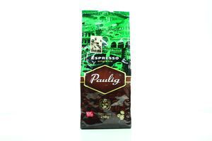 Кофе зерна Espresso Paulig 250г