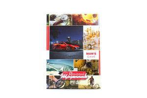Щоденник Navigator шкільний В5 74505-NV