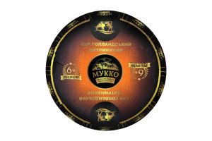 Сыр 54% Голландский Мукко кг