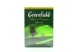 Чай зеленый листовой Flying Dragon Greenfield к/у 100г
