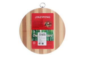 Доска кухонная бамбук GSB5143