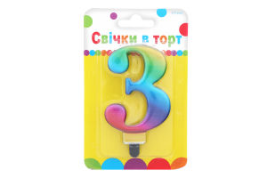 Свічка цифра 3 Кольорова