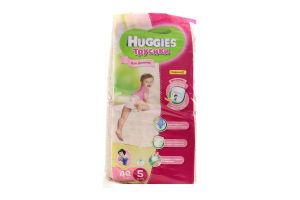 Трусики-подгузники для девочек Huggies 13-17кг 48шт