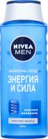 Шампунь для волосся і тіла 2в1 Енергія і сила Nivea Men 400мл