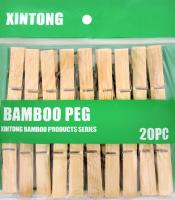 Набір прищіпок дерев'яних №833733 Luland 1шт