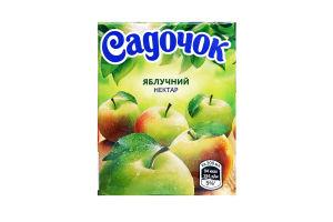 Нектар яблочный осветленный Садочок т/п 0.2л