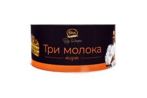 Торт Три молока від Шефа БКК к/у 500г