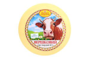 Сир 50% твердий Вершковий Новгород-Сіверський кг