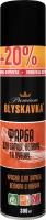 Краска для замши, велюра и нубука темно-синяя Premium Blyskavka 300мл