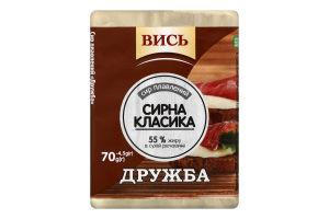Сыр плавленый 55% Дружба Вись м/у 70г