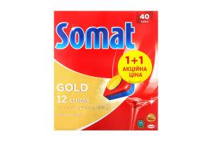 Засіб Somat Gold д/посудомийних машин 40+40 табл.