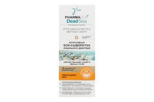 SOS-cыворотка для лица интенсивная локального действия PharmaCos Dead Sea Вітэкс 20мл