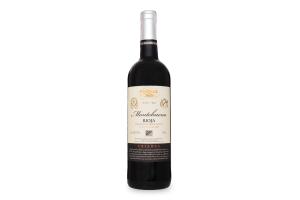 Вино Montebuena Crianza