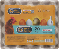 Яйця курячі С0 Zlata Kladka к/у 20шт