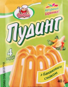 Пудинг с банановым вкусом Добрик м/у 40г