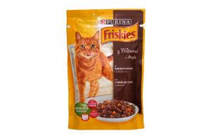 Корм для котов говядина-морковь в подливе мягкая упаковака Friskies Purina 100г