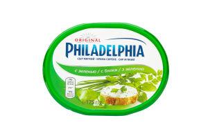 Сир 59% з зеленню Philadelphia п/у 175г