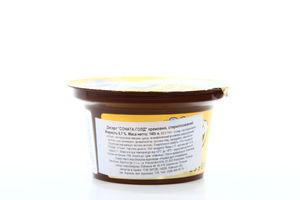 Десерт Bakoma Sonata Gold Кремовий ст 6,7% 140г Польща х24
