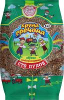 Крупа гречневая Сто пудов м/у 1кг