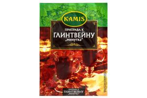 Приправа к глинтвейну Минутка Kamis м/у 40г