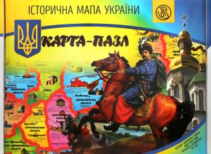 Пазл для дітей від 6років Історична карта України Южпромгруп 1шт