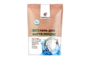 Гель для миття посуду TORTILLA запаска 500мл