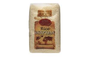Рис Египетский World`s Rice м/у 1000г