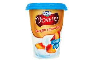 Десерт сирковий 0.2% Персик Дольче ст 400г