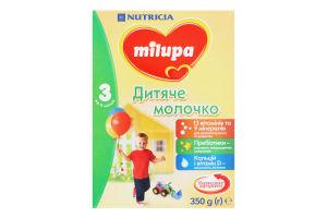 Суміш молочна суха для дітей від 12міс Дитяче молочко 3 Milupa к/у 350г