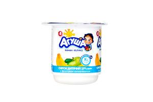 Сирок Агуша Банан-яблуко к/м з 8 місяців 3,9% 100г х12