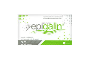 Добавка диетическая Epigalin 30шт