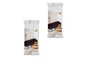Цукерки Нуга з арахісом Салекс к/у 3.3кг